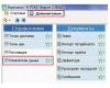 «Фармзаказ АПТЕКА»: выпуск новой версии программы
