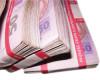 «Алкон Фармасьютікалз ЛТД» сплатив штраф на суму майже 938 тис. грн.