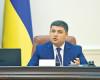 Концепцію реформи охорони здоров'я буде розглянуто нанайближчому засіданні Уряду— Володимир Гройсман
