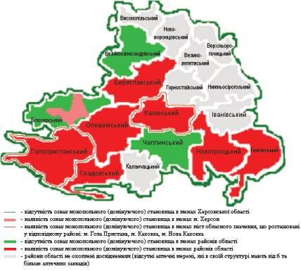 Звіт Антимонопольного комітету України  зарезультатами дослідження фармацевтичних ринків