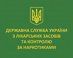 Затверджено Положення проГромадську раду приДержлікслужбі