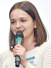 Ольга Веремійчук