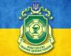 МОЗ оголошено конкурс назайняття вакантних посад державної служби