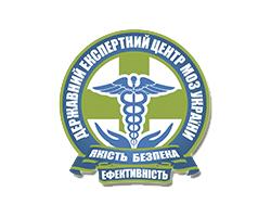 Скільки препаратів зареєстровано за спрощеною процедурою – звітує Державний експертний центр МОЗ України