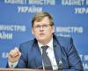 Павло Розенко обіцяє терміново вирішити питання фінансування НАМН