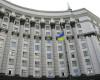 Нанаступному засіданні Уряд розгляне питання створення кардіологічних центрів урегіонах України