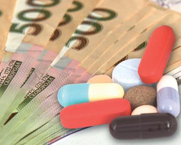 Оприлюднено Порядок та умови надання субвенції навідшкодування вартості лікарських засобів