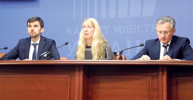 МОЗ презентувало законопроекти щодо реформування охорони здоров'я