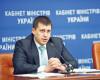 САП закрила кримінальне провадження стосовно керівника ДСЕС Святослава Протаса