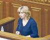 Ольга Богомолець просить антикорупційний парламентський комітет проаналізувати Закон проміжнародні закупівлі ліків