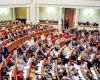 Парламент непідтримав пропозицію провести слухання щодо раціональної фармацевтичної політики