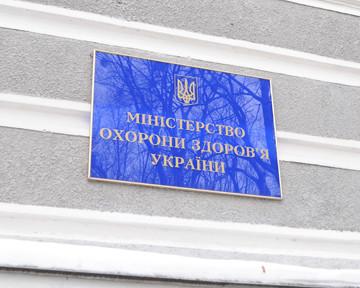 Уряд очікує нарішення парламентської коаліції щодо призначення міністра охорони здоров'я