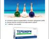 Тербинорм