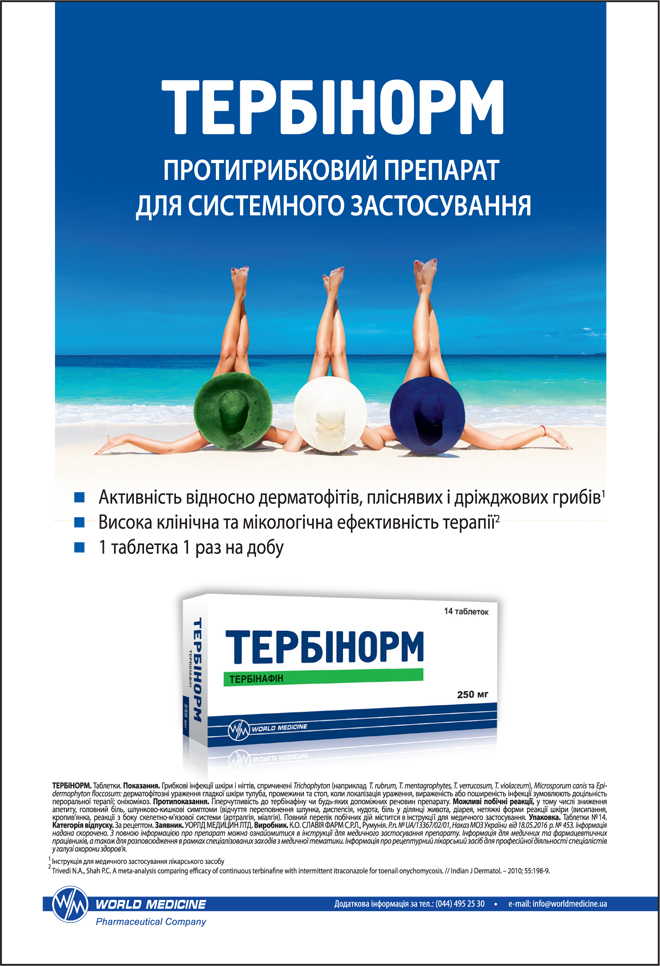 terbinorm