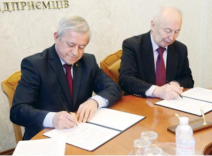 Поглиблення солідарного партнерства: курс наформування національної доповіді щодо стану здоров'я населення України