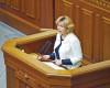 Цього тижня Парламент розгляне законопроект щодо автономізації медичних закладів