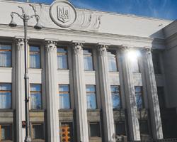 Упарламенті зареєстровано законопроекти щодо реформи фінансування охорони здоров'я