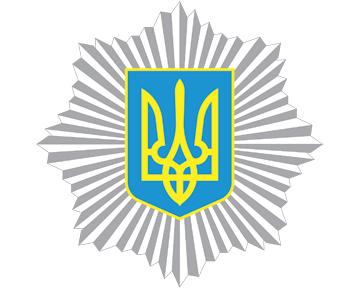 Поліція Донеччини просить громадян повідомляти пропорушення відпуску нарковмісних ліків ваптеках