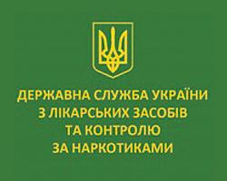 Першим заступником голови Держлікслужби призначено Владислава Цілину