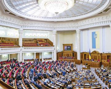 Реформу охорони здоров'я не активовано: у Парламенті не вистачило голосів для включення пакету законопроектів до порядку денного сесії