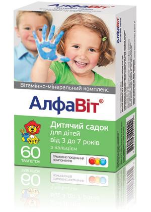 «Recordati group» иПАО «Витамины»: вместе наблаго украинского потребителя
