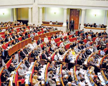 Парламент ухвалив урядовий законопроект щодо реформи охорони здоров'я упершому читанні