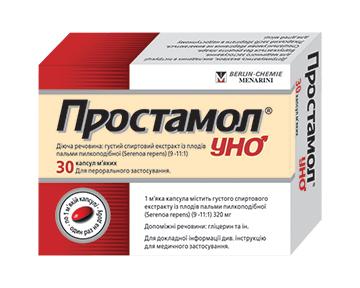 Простамол УНО 320 мг капсули №30