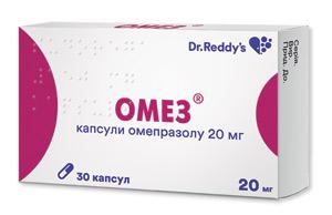 Омез 20 мг капсули №30