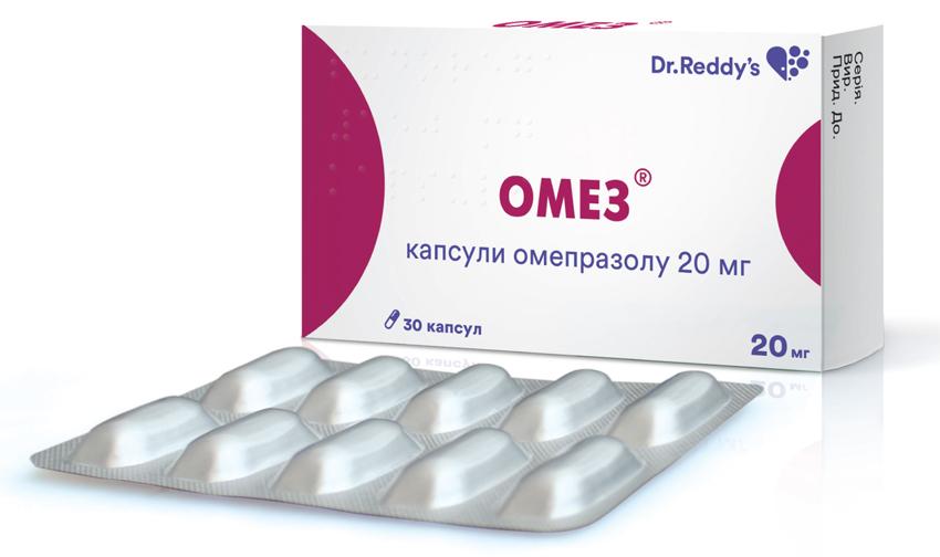 Омез капсули 20 мг