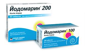 таблетки Йодомарин 100 та 200