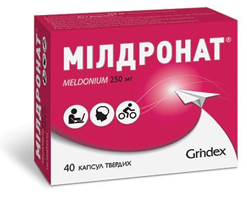 Мілдронат капсули 250 мг