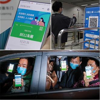 Экран смартфона с«зеленым пропуском»; житель сканирует код для получения соответствующей информации