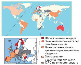 Імплементація ICPC врізних країнах (назбільшеному зображенні показана Європа) (Basílio N. etal., 2016)
